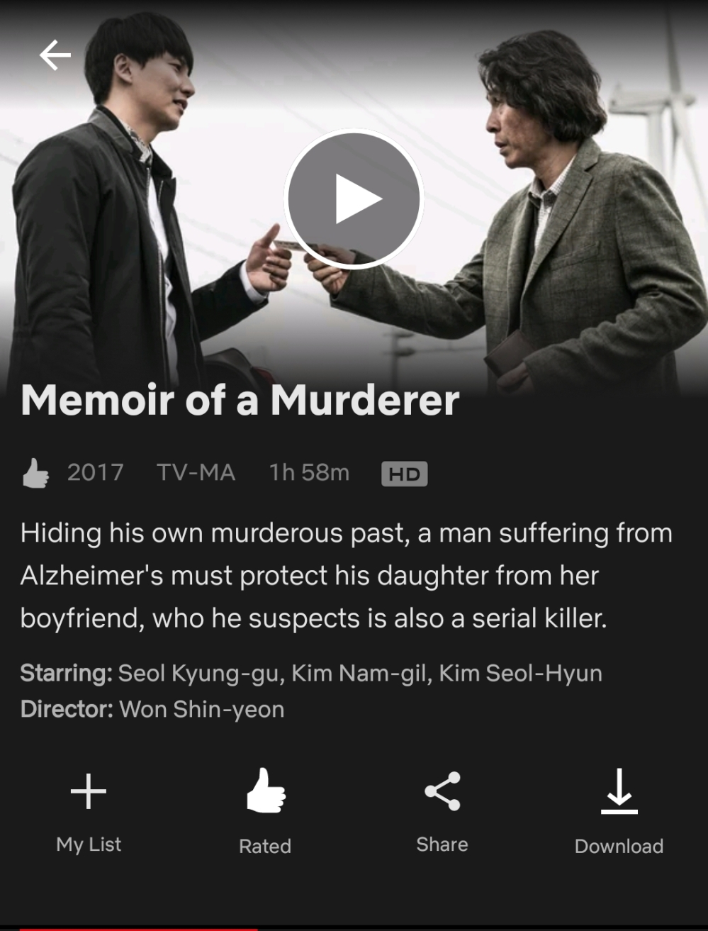 Screenshot_20180819-000822_Netflix.jpg